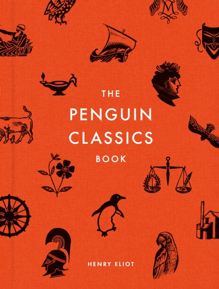 Image from  Penguin Random House